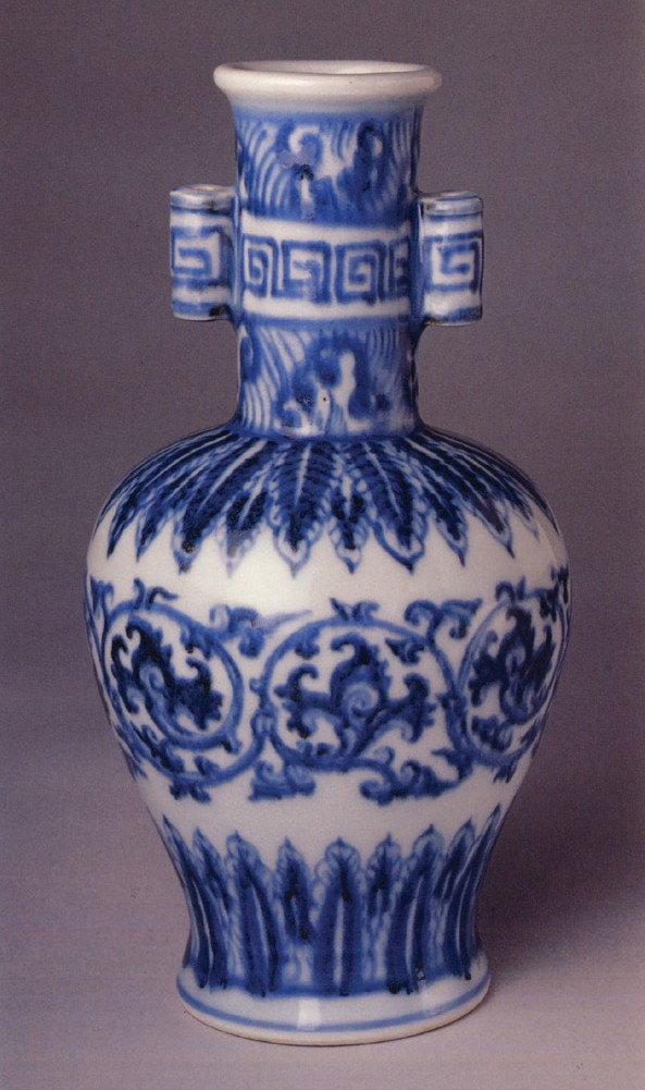 A Ming dynasty Xuande mark and period (1426-1435) imperial blue and white vase